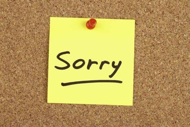 слово sorry