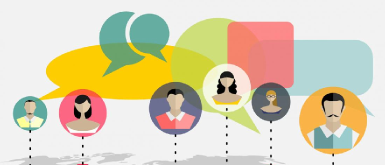 Этические нормы поведения в информационной сети