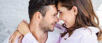 Что нравится мужчинам в женщинах мужская точка зрения