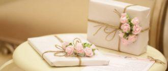 Подарок маме и папе на годовщину свадьбы